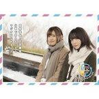 DVD「高橋李依・上田麗奈 仕事で会えないからラジオはじめました。〜仲良し旅in伊豆〜」 [DVD]