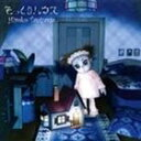 谷山浩子 / そっくりハウス [CD]