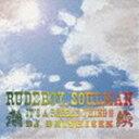 DJ大自然(MIX) / RUDE BOY,SOUL MAN IT'S A REGGAE THING!! [CD]