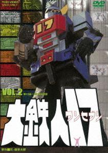 特撮ヒーロー, その他 17 VOL.2 DVD