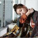 飯田里穂 / いつか世界が変わるまで(初回限定盤/CD+DVD) [CD]