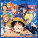 ONE PIECE BEST ALBUM 〜ワンピース主題歌集〜 [CD]