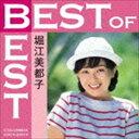 堀江美都子 / ベスト・オブ・ベスト 堀江美都子 [CD]