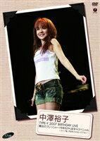 [送料無料] 中澤裕子/TYPE-Y 2007BIRTHDAY LIVE 魔法のプレッシャー!今年もやります∞スペシャル〜ライブ後、予定を入れないで下さい [DVD]