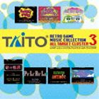 ゲームミュージック, その他 ZUNTATA 3 CD