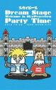 [送料無料] スカイピース/Dream Stage Welcome in SkyPeaceisen Party Time(完全生産限定盤) [DVD]