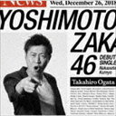 吉本坂46 / 泣かせてくれよ(尾形貴弘盤) [CD]