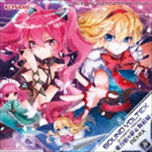 ゲームミュージック, その他 () SOUND VOLTEX ULTIMATE TRACKS - REMIX- CD