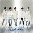 King & Prince / 君を待ってる(初回限定盤A/CD+DVD) [CD]