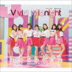Juice=Juice / SEXY SEXY/泣いていいよ/Vivid Midnight(通常盤C) [CD]