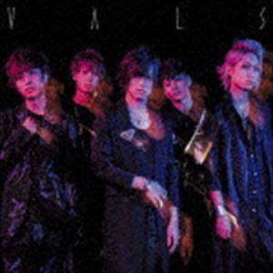 VALS / 消滅彼女(通常盤) [CD]
