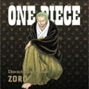 ONE PIECE Character Song Album ZORO [CD]