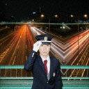 [送料無料] 藤井隆 / ザ・ベスト・オブ 藤井隆 AUDIO VISUAL(初回限定盤/CD+DVD) [CD]