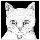テンテンコ / ALL YOU NEED IS CAT 〜猫こそはすべて [CD]