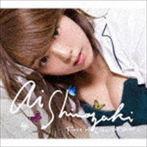 篠崎愛 / Floatin' Like The Moon(初回生産限定盤/CD+DVD) [CD]