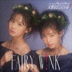 fairy w!nk / 天使はどこにいる?(Type A/CD+DVD) [CD]