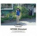 島谷ひとみ / 15TH Anniversary SUPER BEST(通常盤/デビュー15周年記念) [CD]