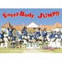 [送料無料] SUPER☆GiRLS / EveryBody JUMP!!(初回生産限定盤/CD+DVD ※Music Video集(メイキング付き)、超絶特典映像集収録/ジャケットA) [CD]