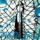 川田まみ / PARABLEPSIA(初回限定盤) [CD]