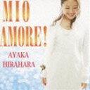 平原綾香 cd
