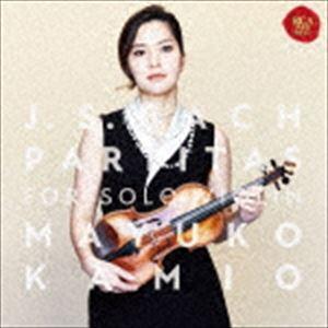 神尾真由子(vn) / J.S.バッハ:無伴奏ヴァイオリン・パルティータ全曲(ハイブリッドCD) [CD]