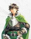 [送料無料] 盾の勇者の成り上がり DVD BOX 1巻 [DVD]