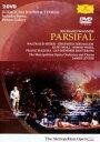 ワーグナー:舞台神聖祭典劇《パルジファル》(初回生産限定盤) [DVD]