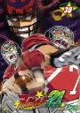 アイシールド21 30 [DVD]