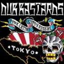 DUB BASTARDS / PUNK LATINO!GYPSY REGGAE [CD]