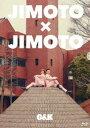 C&K/JIMOTO×JIMOTO(初回限定盤) [DVD]