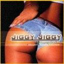 (オムニバス) ジギー・ジギー 〜フルジョイ・レゲエ・サウンズ〜 [CD]