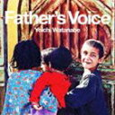 渡部陽一 / Father's Voice [CD]