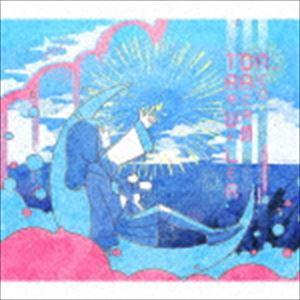 はるまきごはん / ネオドリームトラベラー(初回限定盤/CD+DVD) [CD]