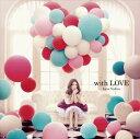 西野カナ / with LOVE(通常盤) [CD]