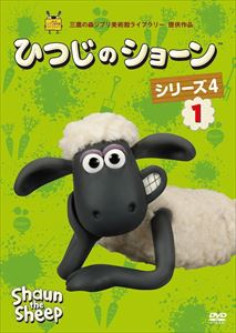 產品詳細資料,日本Yahoo代標 日本代購 日本批發-ibuy99 CD、DVD DVD 日本動漫 ひつじのショーン シリーズ4(1) [DVD]