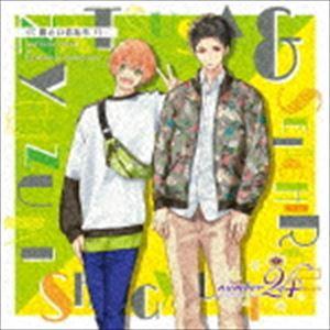 柚木夏紗&真行寺清一郎 / オリジナルアニメ「number24」エンディング::君といるなら [CD]画像
