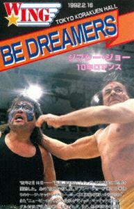 [送料無料] W★ING最凶伝説シリーズvol.1 BE DREAMERS ジプシー・ジョー10年ロマンス 1992年2月16日 後楽園ホール [DVD]