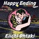 大滝詠一 / Happy Ending(通常盤) [CD]
