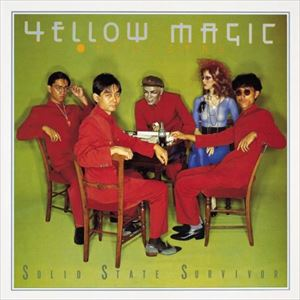 輸入盤 YELLOW MAGIC ORCHESTRA / SOLID STATE SURVIVOR [CD]