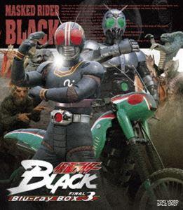 產品詳細資料,日本Yahoo代標|日本代購|日本批發-ibuy99|CD、DVD|Blu-ray|日本動漫|仮面ライダーBLACK Blu-ray BOX 3 [Blu-ray]