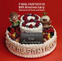 (ゲーム・ミュージック) FINAL FANTASY XI 8th Anniversary -Memories of Dusk and Dawn [CD]