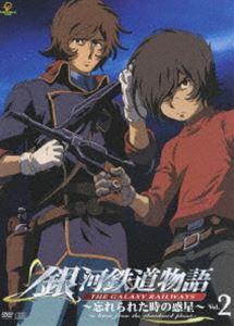 アニメ, オリジナルアニメ Vol.2 DVD