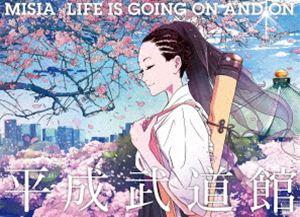 MISIA平成武道館LIFEISGOINGONANDON Blu-ray