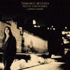 Tomoko Miyata / BEGIN ANYWHERE [CD]