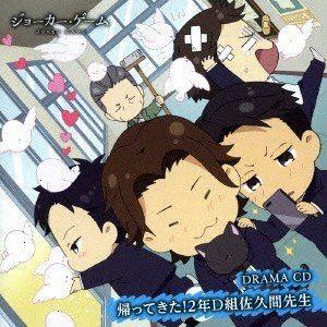 アニメソング, その他 (CD) CD !2D CD