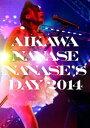 [送料無料] 相川七瀬/NANASE'S DAY2014 [DVD]