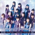 モーニング娘。'15 / 冷たい風と片思い/ENDLESS SKY/One and Only(初回生産限定盤B/CD+DVD) [CD]