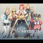 (ゲーム・サウンドトラック) テイルズ オブ ジ アビス オリジナル・サウンドトラック [CD]