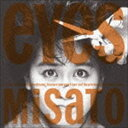 渡辺美里 / eyes -30th Anniversary Edition-(通常盤/Blu-specCD2) [CD]
