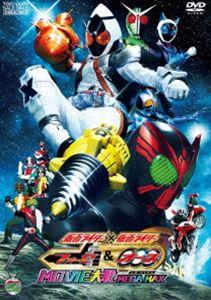 Kamen Rider ooo DVD OOO MOVIE MEGA MAX DVD